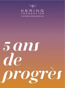 Fondation kering 1